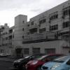西仙台病院