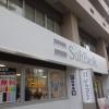 伊藤内科小児科医院