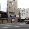 菅澤眼科医院