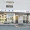 東可児病院