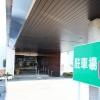 国保関ケ原診療所
