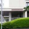 不破ノ関病院