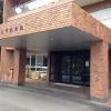 慈恵中央病院