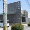 上野眼科医院