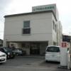 山下内科小児科医院
