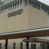 下呂市立金山病院