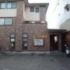 松谷内科医院