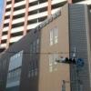 仁和会総合病院
