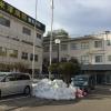 整形外科 米澤病院