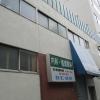 松村循環器科医院