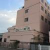 小松川病院