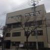五番丁医院