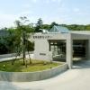新山手病院