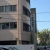高松大林病院