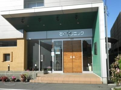石川クリニック
