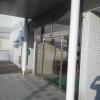 ミタニ病院