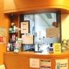 中谷歯科医院