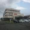 盛岡医療センター