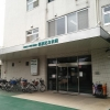 篠原記念病院
