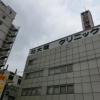 北大阪クリニック