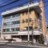 高橋内科小児科医院
