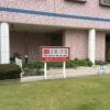 島田産婦人科医院