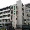 人工透析センター宮野病院