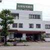 山田祐司眼科医院