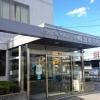 明治橋病院