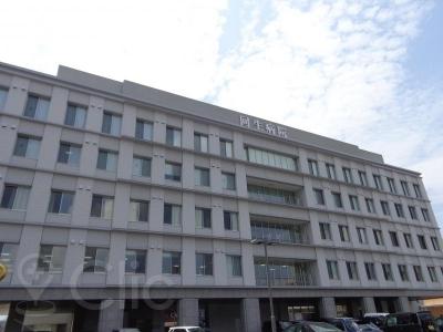 総合病院回生病院