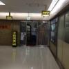 澤田内科医院