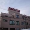 舛本産婦人科医院