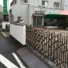 細川内科・皮フ科