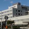 札幌北辰病院