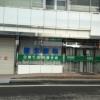 徳永眼科医院