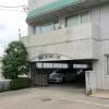 中曽根産婦人科医院