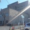 新八街総合病院