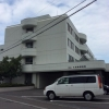 札幌緑誠病院