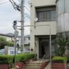 日高内科医院