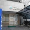 山尾診療所