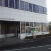 清田循環器科内科医院