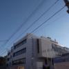 昭和大学歯科病院
