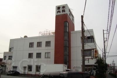倉本内科病院