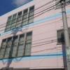 中野共立病院附属中野共立診療所