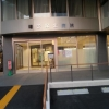 増子記念病院
