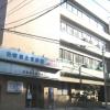 日暮里上宮病院