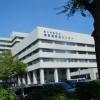 名古屋医療センター