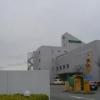 誠佑記念病院