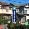岩本小児科医院