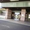 名古屋市総合リハビリテーション…